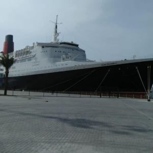 Ship Dubai
